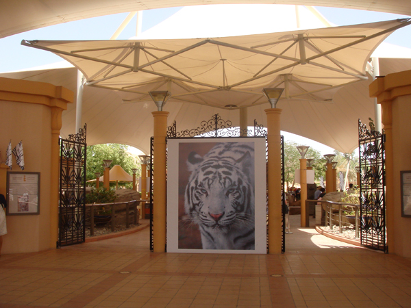 Al Ain Zoo, Al Ain Wildlife Park and Resort