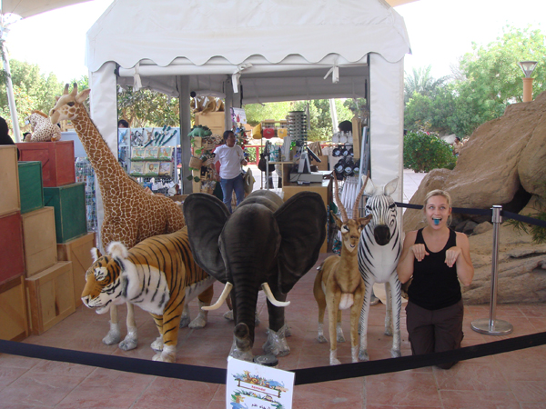 Unusual species of animal spotted at Al Ain Wildlife Park and Resort